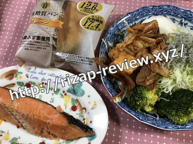 2018.1.22(月)の昼食