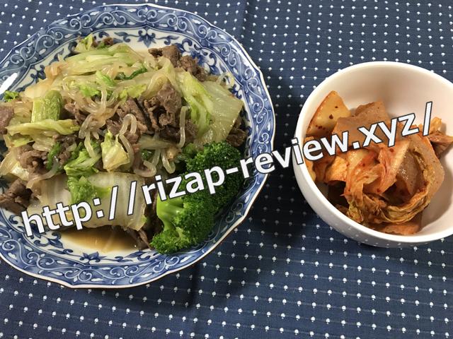 2018.1.23(火)の夕食