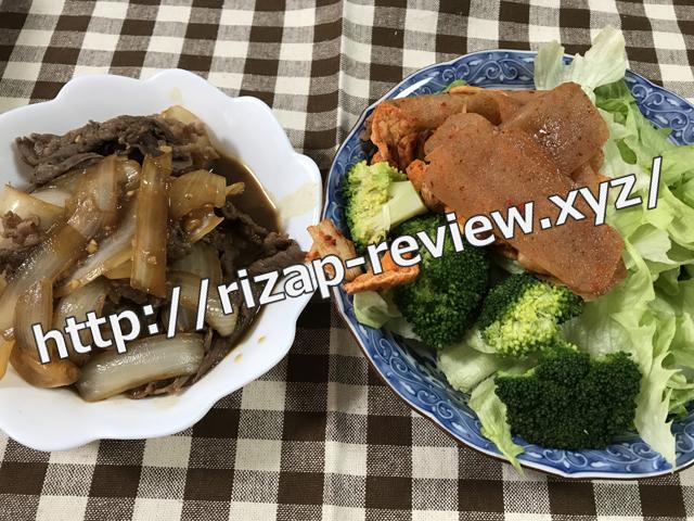 2018.1.26(金) の昼食