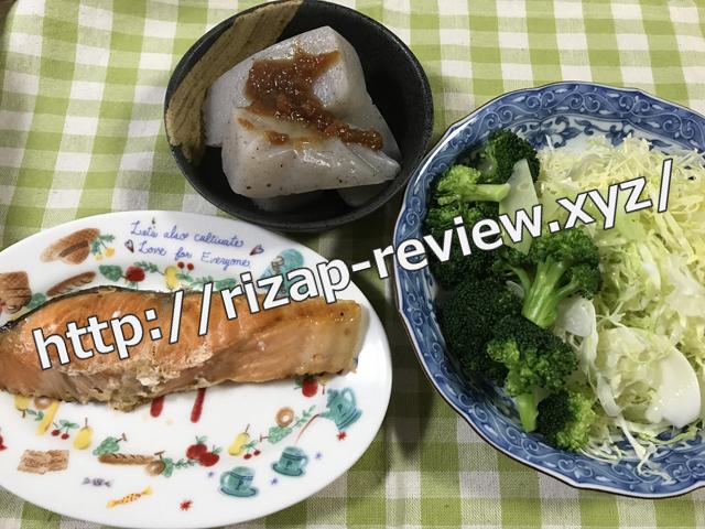 2018.1.31(水)の夕食