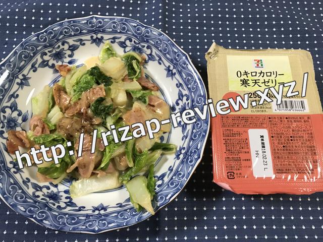 2018.2.1(木)の夕食