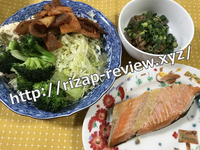 2018.2.2(金)の昼食