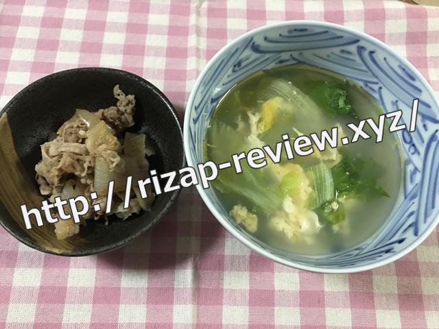 2018.2.9(金)の夕食