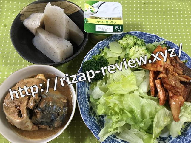 2018.2.10(土)の昼食
