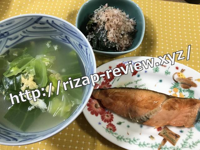2018.2.10(土)の夕食