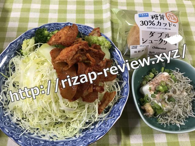 2018.2.11(日)の昼食