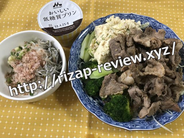 2018.2.15(木)の昼食