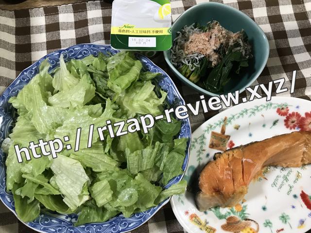 2018.2.16(金)の夕食