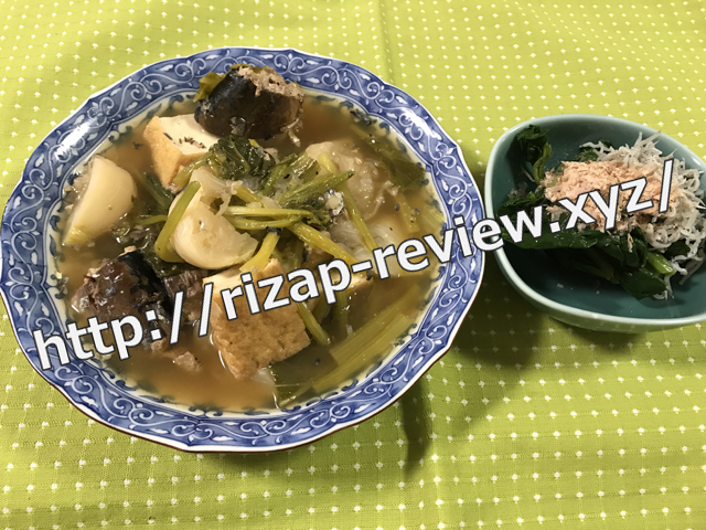 2018.2.17(土)の夕食