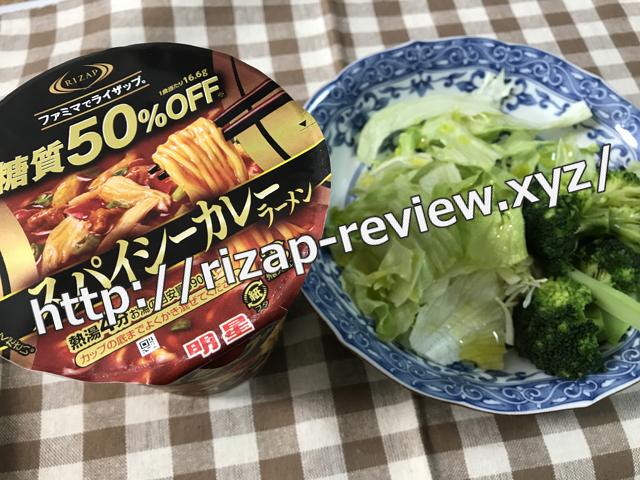 2018.2.18(日)の昼食