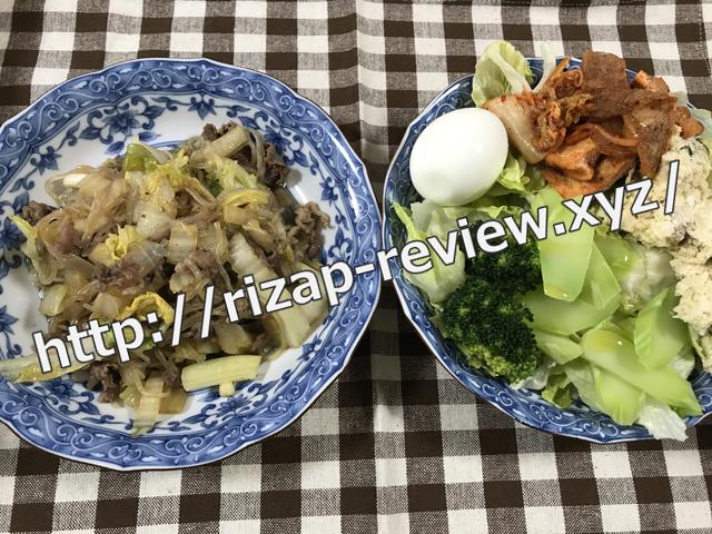 2018.2.19(月)の昼食