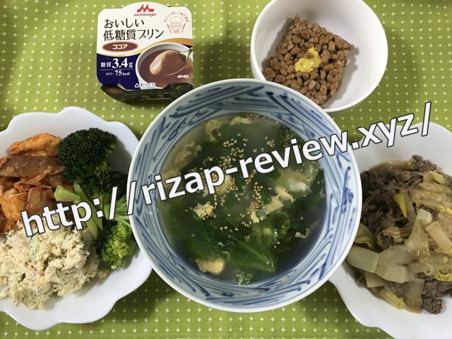 2018.2.20(火)の昼食