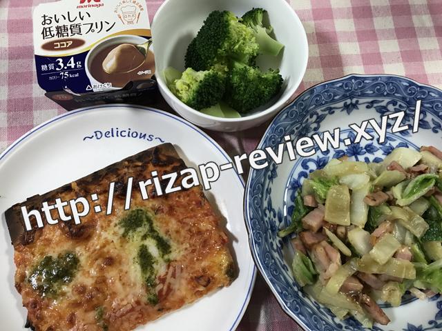 2018.2.22(木)の昼食