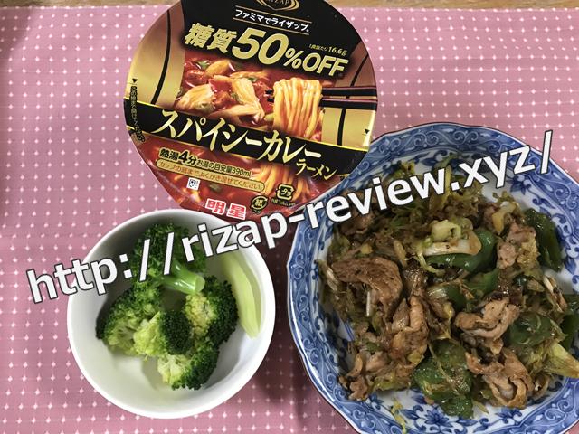 2018.2.24(土)の昼食