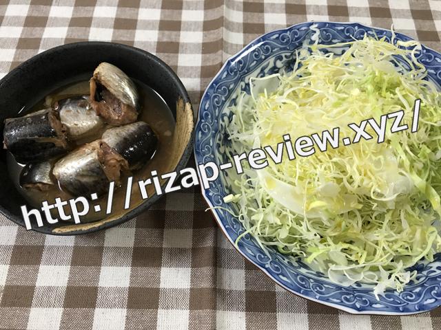 2018.3.2(金) の昼食
