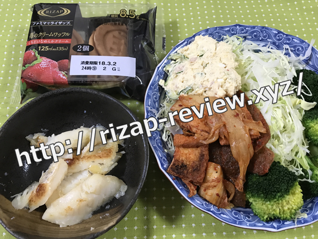 2018.3.4(日)の昼食