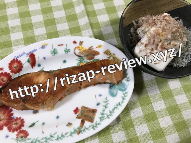 2018.3.8(木)の夕食