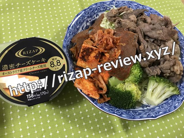 2018.3.13(火)の昼食