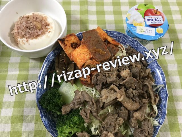 2018.3.15(木)の昼食