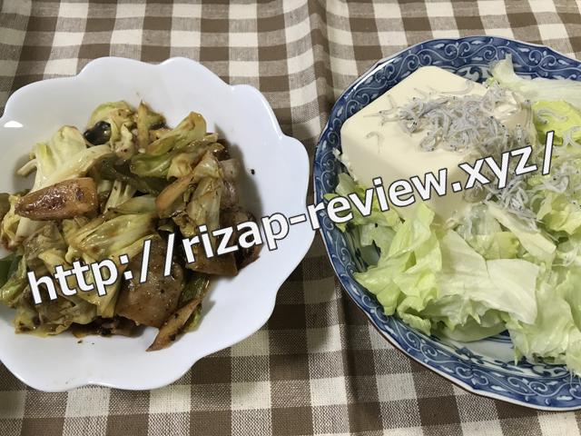 2018.3.15(木)の夕食