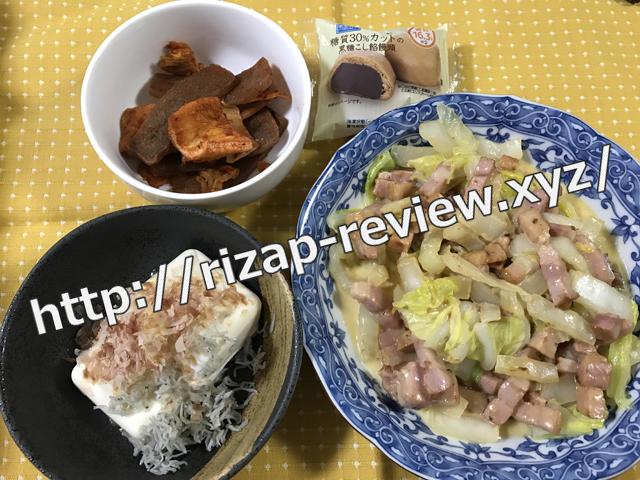 2018.3.21(水)の昼食