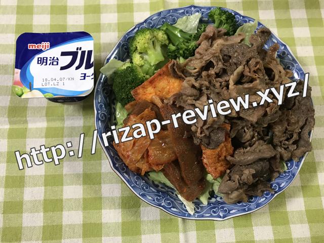 2018.3.23(金)の昼食