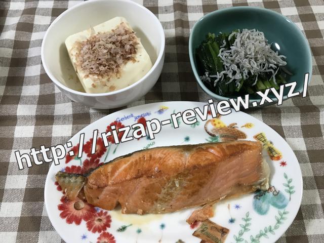 2018.3.23(金)の夕食
