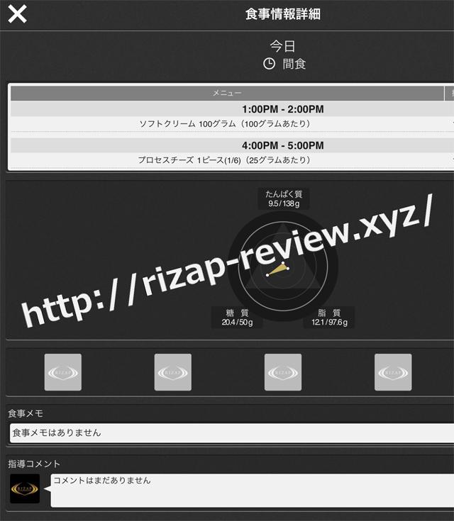 2018.3.27(火)の間食