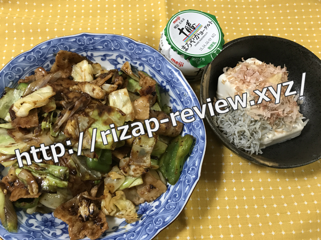 2018.3.30(金)の昼食