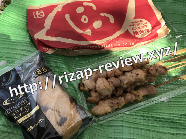 2018.3.31(土)の昼食