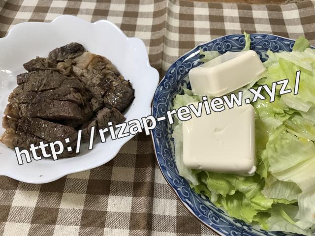 2018.4.2(月)の昼食
