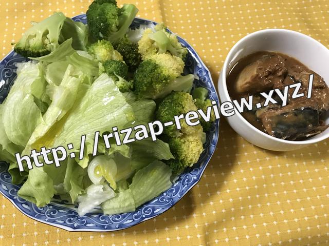 2018.4.6(金)の昼食