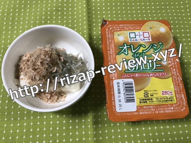 2018.4.6(金)の夕食