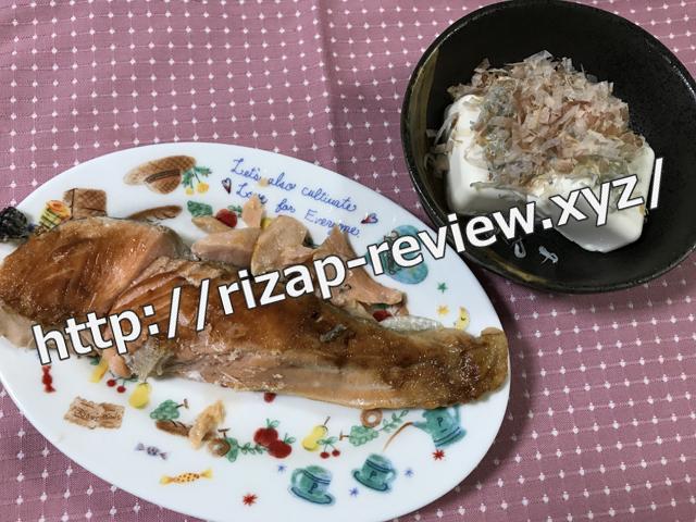 2018.4.9(月)の夕食