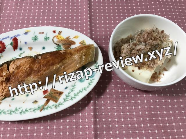 2018.4.17(火)の夕食