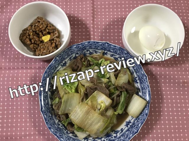 2018.4.29(日)の昼食