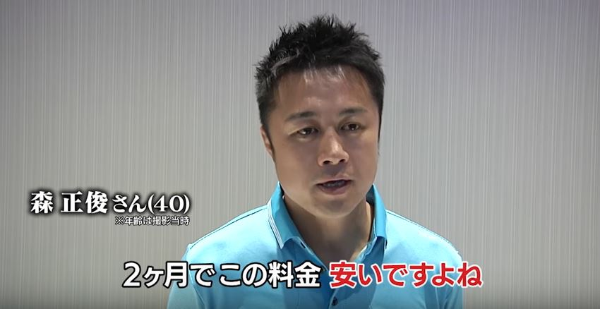 須磨まで10年間ゴルフで使ったお金を考えると、この2ヶ月でこの料金、安いですよね。