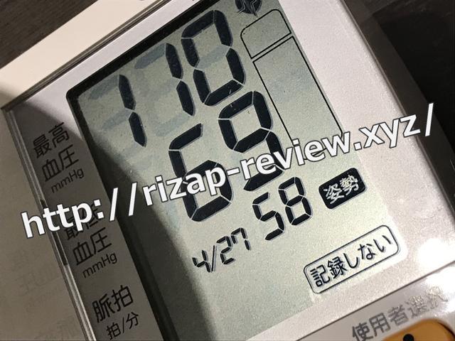 2018.4.27(金)の血圧