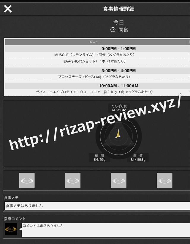 2018.5.15(火)の間食