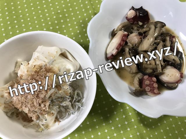 2018.5.1(火)の夕食