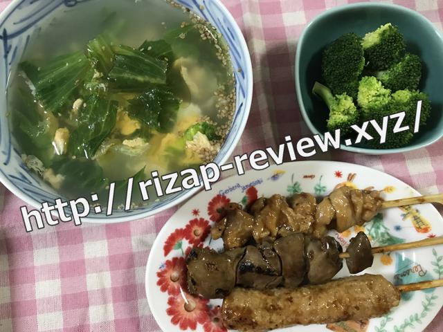 2018.5.5(土)の昼食