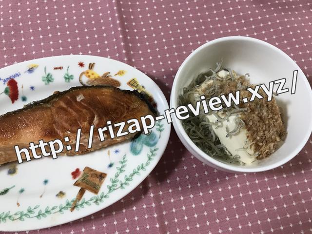 2018.5.5(土)の夕食