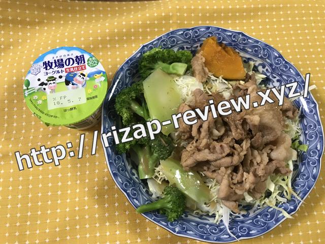 2018.5.7(月)の昼食