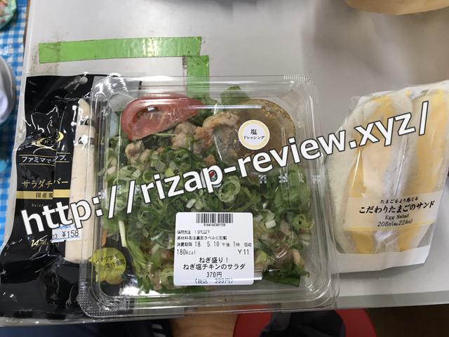 2018.5.10(木)の昼食