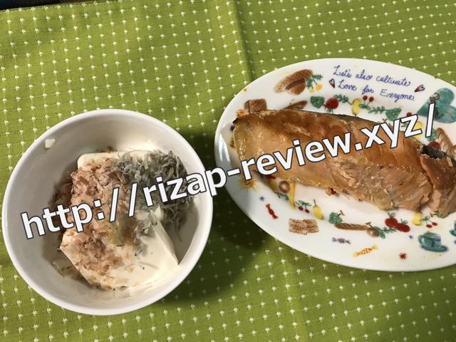 2018.5.11(金)の夕食