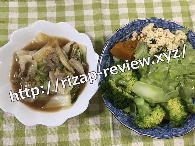 2018.5.15(火)の昼食