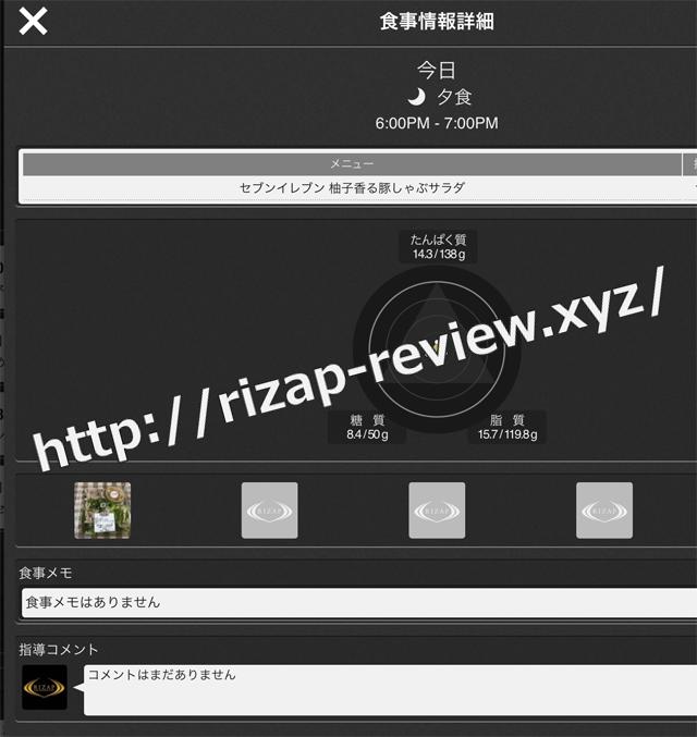 2018.5.18(金)の夕食