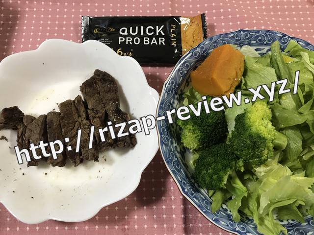 2018.5.19(土)の昼食
