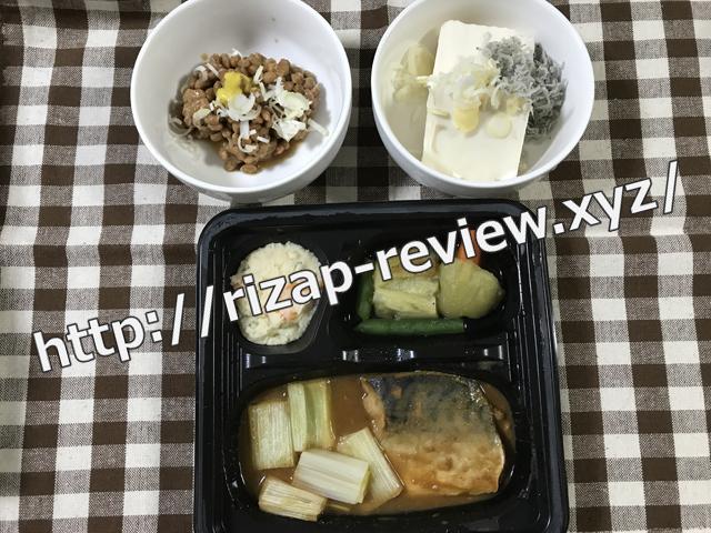 2018.5.20(日)の夕食
