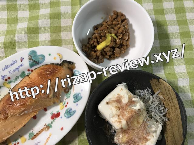 2018.5.12(土)の夕食